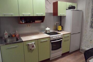 1-комн. квартира, 42 кв.м. на 3 человека, Завидная улица, Видное - Фотография 1