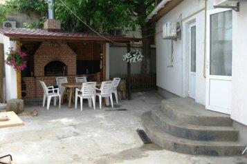 1-комн. квартира, 22 кв.м. на 3 человека, улица Просмушкиных, 9, Евпатория - Фотография 1