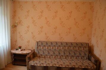 1-комн. квартира, 18 кв.м. на 3 человека, Ленинский проспект , Воронеж - Фотография 2