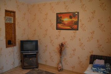 1-комн. квартира, 18 кв.м. на 3 человека, Ленинский проспект , Воронеж - Фотография 3