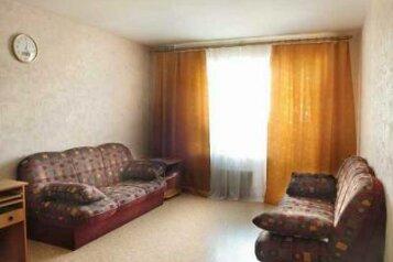 1-комн. квартира, 39 кв.м. на 4 человека, улица Хади Такташа, Набережные Челны - Фотография 1
