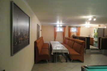 Дом, 500 кв.м. на 25 человек, 5 спален, улица Дмитрия Менделеева, 1Б, Казань - Фотография 2