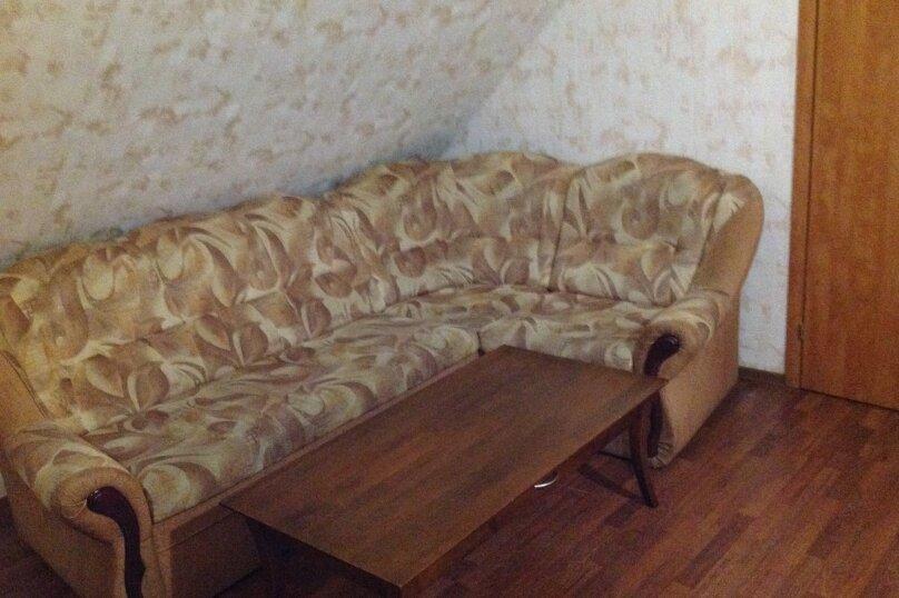 Комфорт+, Центральная площадь, 23, Киржач - Фотография 2