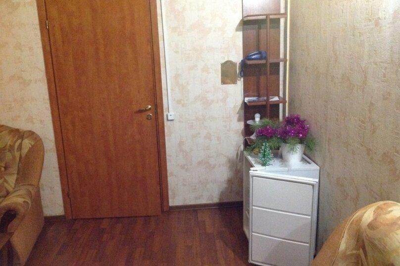 Комфорт+, Центральная площадь, 23, Киржач - Фотография 3