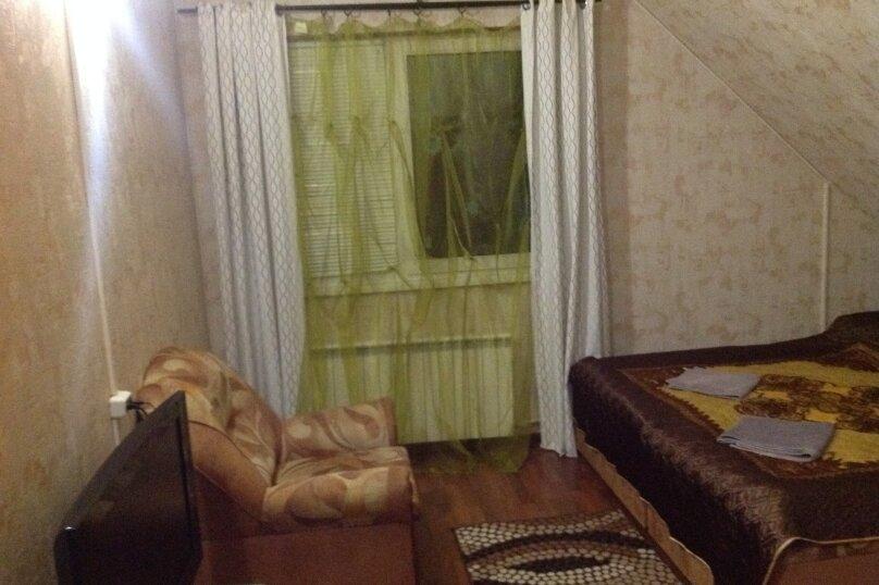 Комфорт+, Центральная площадь, 23, Киржач - Фотография 5