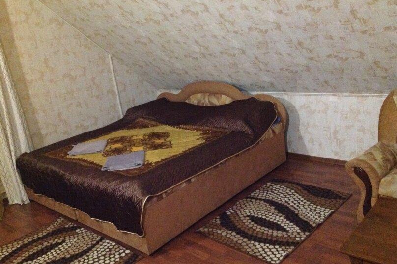 Комфорт+, Центральная площадь, 23, Киржач - Фотография 7