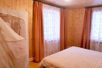 3-х этажный гостевой дом, 171 кв.м. на 8 человек, 3 спальни, улица Солнечная, Полушкино - Фотография 3