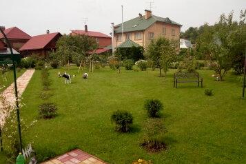 Дом, 500 кв.м. на 20 человек, 6 спален, поселок Зеленоградский, Центральная улица, Пушкино - Фотография 2