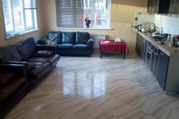 Дом, 300 кв.м. на 20 человек, 6 спален, Лесная улица, 7, Бронницы - Фотография 4