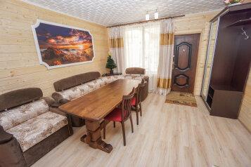 Дом с 3 спальнями на 7 человек, 150 кв.м. на 7 человек, 3 спальни, Скальная улица, 4, Адлер - Фотография 2
