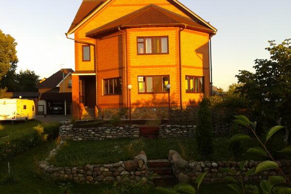 Дом, 600 кв.м. на 20 человек, 7 спален, Центральная, 1, Звенигород - Фотография 1