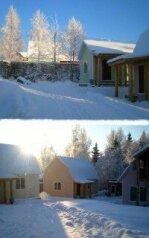 Комплекс из 3х домов на Новогодние праздники, 100 кв.м. на 20 человек, 5 спален, Полевая улица, 58, Санкт-Петербург - Фотография 1