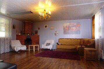 Дом, 220 кв.м. на 20 человек, 3 спальни, деревня Асаурово, Дмитров - Фотография 2