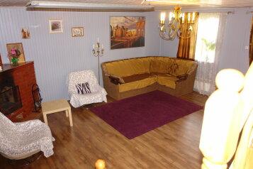 Дом, 220 кв.м. на 20 человек, 3 спальни, деревня Асаурово, 60, Дмитров - Фотография 4