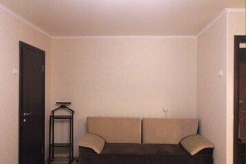 2-комн. квартира, 45 кв.м. на 4 человека, проспект Октября, 45/1, Уфа - Фотография 4