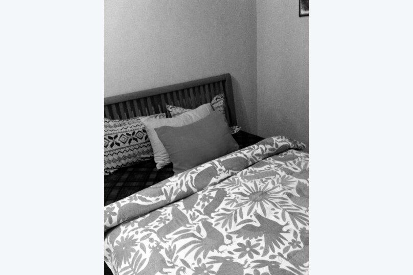 2-комн. квартира, 44 кв.м. на 3 человека, улица Игнатенко, 4, Ялта - Фотография 7