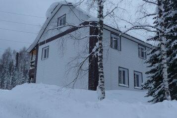 Дом, 180 кв.м. на 16 человек, 4 спальни, Фурманова, 1б, Шерегеш - Фотография 1