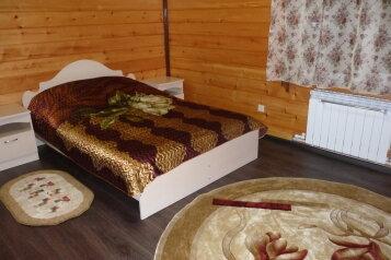 Дом, 180 кв.м. на 16 человек, 4 спальни, Фурманова, Шерегеш - Фотография 4