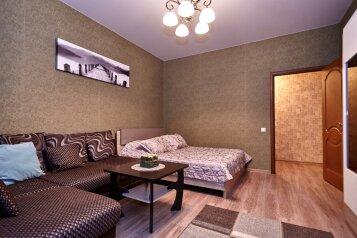 1-комн. квартира, 42 кв.м. на 2 человека, Кореновская улица, Прикубанский округ, Краснодар - Фотография 2