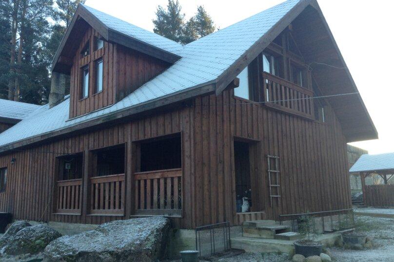 Дом для 20-30 человек, 600 кв.м. на 30 человек, 10 спален, поселок Черничное, ул. Тригорская, 3, Выборг - Фотография 3