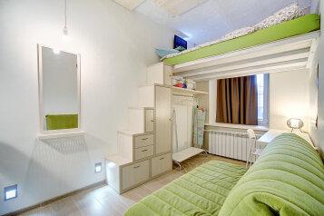 1-комн. квартира, 15 кв.м. на 2 человека, Плуталова улица, 20, Санкт-Петербург - Фотография 1