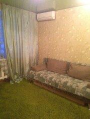 1-комн. квартира, 27 кв.м. на 2 человека, Ставропольская улица, 1, Тюмень - Фотография 2