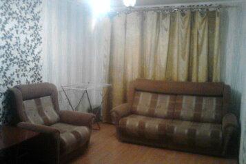 1-комн. квартира, 30 кв.м. на 4 человека, улица Черняховского, 6, Курган - Фотография 2