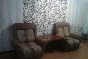 1-комн. квартира, 30 кв.м. на 4 человека, улица Черняховского, 6, Курган - Фотография 3
