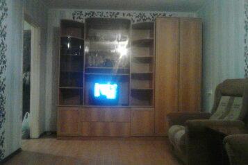1-комн. квартира, 30 кв.м. на 4 человека, улица Черняховского, 6, Курган - Фотография 1