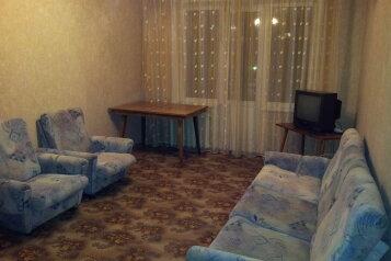 2-комн. квартира, 38 кв.м. на 4 человека, Октябрьский проспект, 33, Новокузнецк - Фотография 1