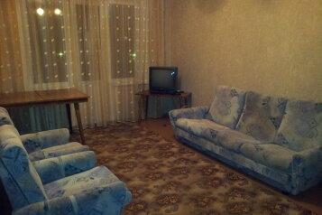 2-комн. квартира, 38 кв.м. на 4 человека, Октябрьский проспект, Новокузнецк - Фотография 2