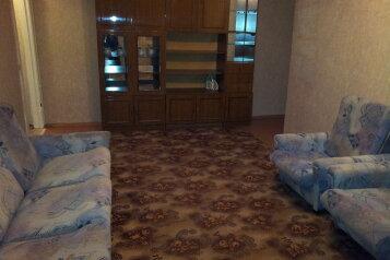 2-комн. квартира, 38 кв.м. на 4 человека, Октябрьский проспект, Новокузнецк - Фотография 3