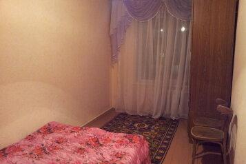 2-комн. квартира, 38 кв.м. на 4 человека, Октябрьский проспект, Новокузнецк - Фотография 4