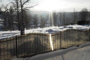 Гостевой дом на реке Ай, 60 кв.м. на 5 человек, 2 спальни, поселок Межевой, 2, Сатка - Фотография 4