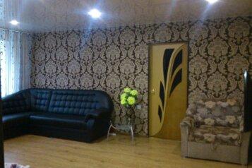 2-комн. квартира, 50 кв.м. на 7 человек, улица Ленина, Воркута - Фотография 2
