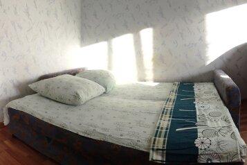 1-комн. квартира, 39 кв.м. на 4 человека, проспект Вячеслава Клыкова, Курск - Фотография 1