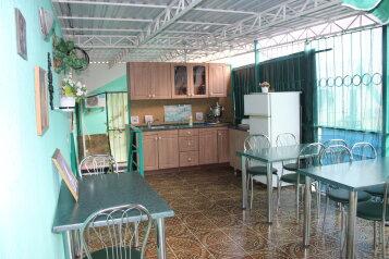 Мини-гостиница, Парниковая улица на 7 номеров - Фотография 3