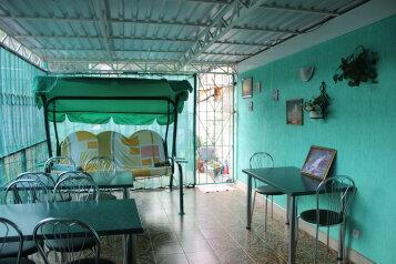Мини-гостиница, Парниковая улица на 7 номеров - Фотография 4
