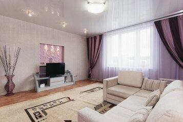 2-комн. квартира, 79 кв.м. на 6 человек, улица Малышева, Екатеринбург - Фотография 1
