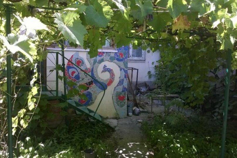 3-комн. квартира, 60 кв.м. на 6 человек, Киевский переулок, 10, Ялта - Фотография 2