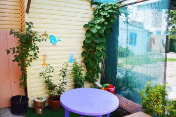 Милый домик на двоих у моря, 15 кв.м. на 2 человека, 1 спальня, улица Обуховой, Феодосия - Фотография 3