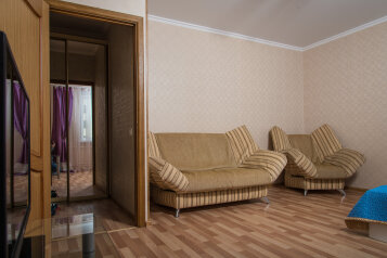 1-комн. квартира, 39 кв.м. на 4 человека, улица Сибгата Хакима, Казань - Фотография 3
