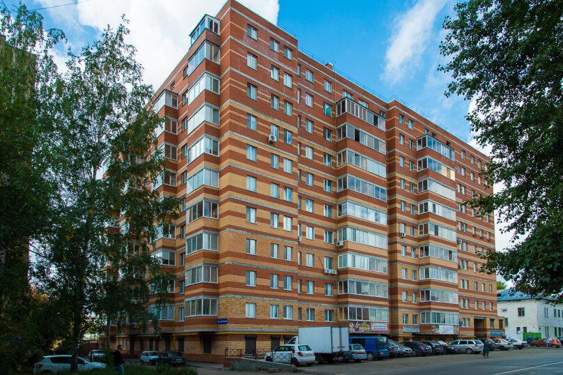 2-комн. квартира, 70 кв.м. на 5 человек, улица Масгута Латыпова, 58, Казань - Фотография 14