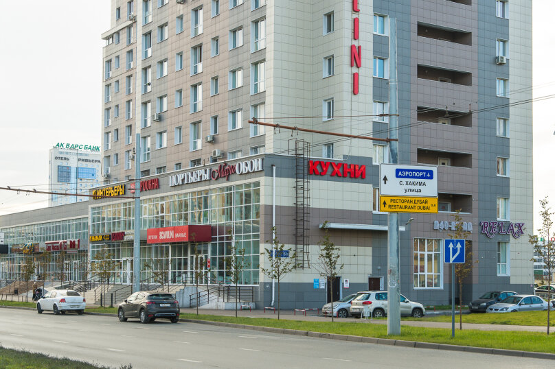 2-комн. квартира, 68 кв.м. на 4 человека, Чистопольская улица, 61Б, Казань - Фотография 17