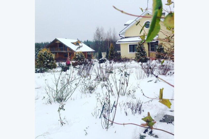 Дом у леса, 100 кв.м. на 10 человек, 3 спальни, д. Рыжево, 46а, Егорьевск - Фотография 7