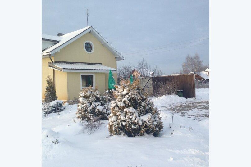 Дом у леса, 100 кв.м. на 10 человек, 3 спальни, д. Рыжево, 46а, Егорьевск - Фотография 8