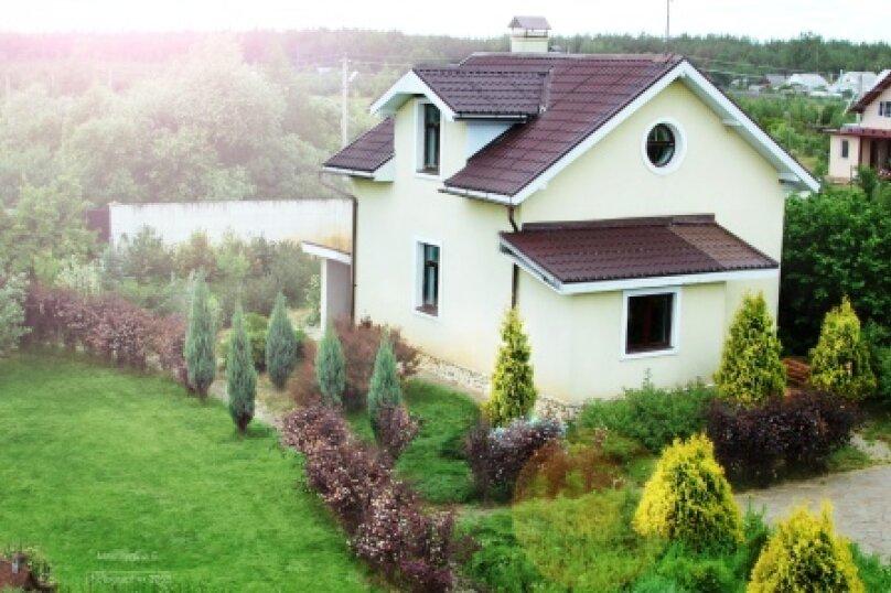 Дом у леса, 100 кв.м. на 10 человек, 3 спальни, д. Рыжево, 46а, Егорьевск - Фотография 1