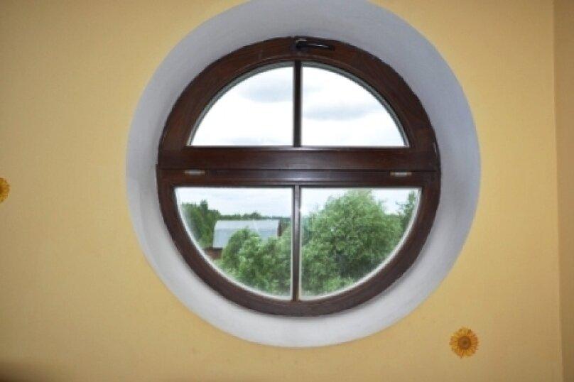 Дом у леса, 100 кв.м. на 10 человек, 3 спальни, д. Рыжево, 46а, Егорьевск - Фотография 27