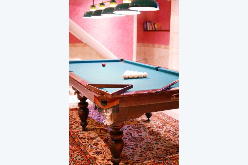 Дом с русской баней, 500 кв.м. на 20 человек, 3 спальни, д. Рыжево, 46а, Егорьевск - Фотография 15