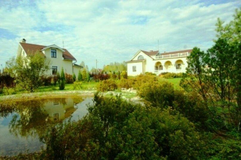 Дом у пруда, 500 кв.м. на 25 человек, 3 спальни, д. Рыжево, 46а, Егорьевск - Фотография 1